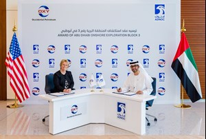 ADNOC awards OXY first onshore exploration block in Abu Dhabi