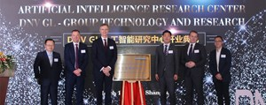 DNV GL has opened an artificial intelligence research centre in Shanghai