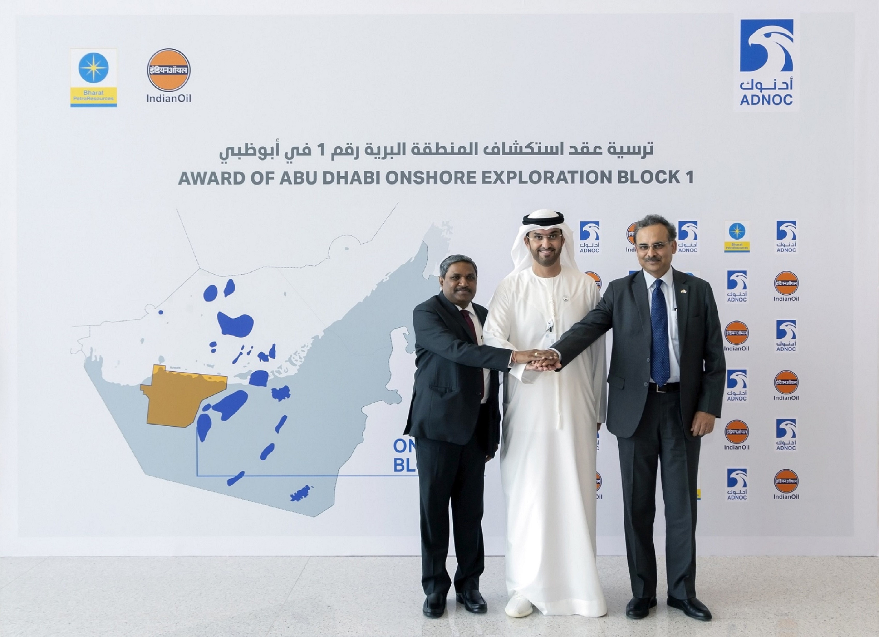 ADNOC awards Block 1 exploration rights to Indian consortium