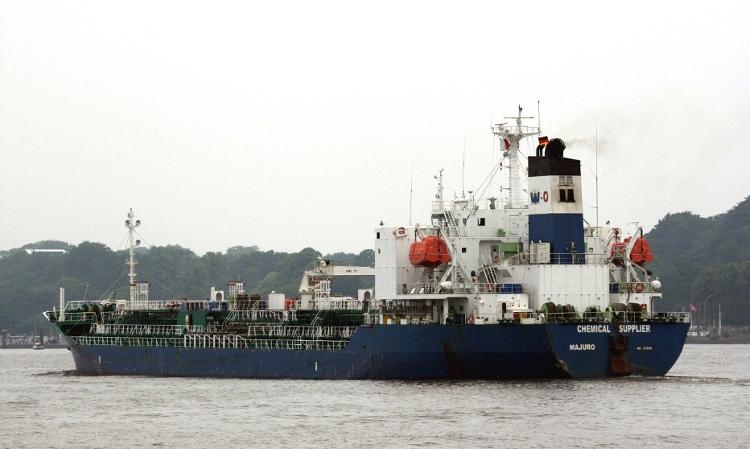 Irán incauta petrolero de bandera surcoreana en Golfo Pérsico