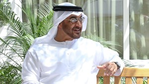 Crown Prince Mohammed Bin Zayed