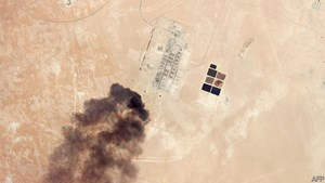 Satellite view of the Abqaiq facility following a Houthi drone attack in 2019.