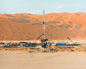 Aramco has budgeted $50 billion to double oil production from Shaybah field.