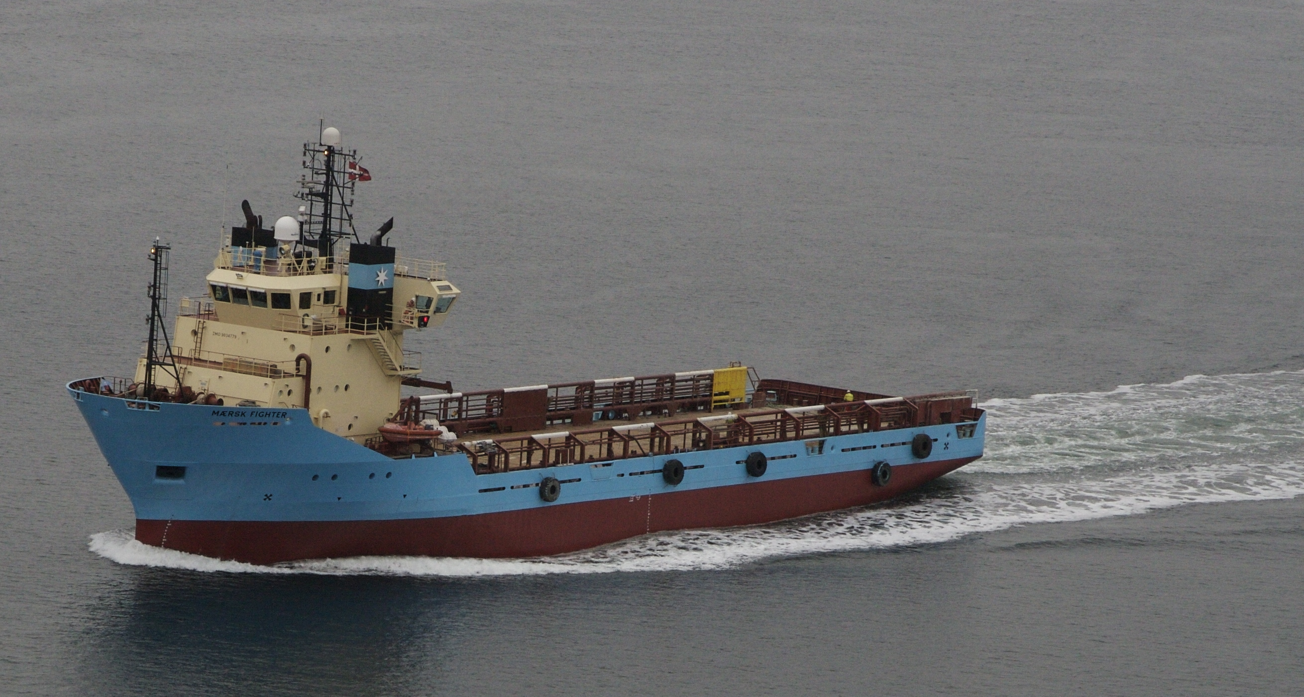 Maersk Supply Service announces sale of two more vessels
