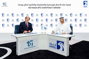 ADNOC to invest $1.4 billion to upgrade Bu Hasa Field